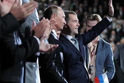 Съезд Единой России