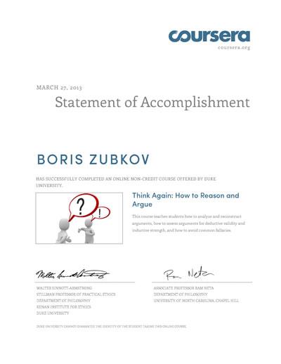 Think Again сертификат