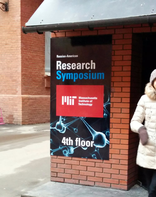 Russian American Research Symposium в Цифровом Октябре