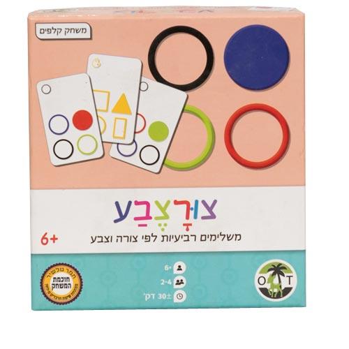 צור צבע משחק קלפים