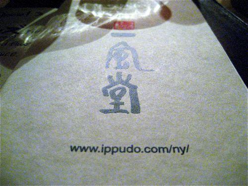 Ippudo1