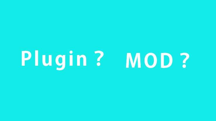 pluginとは