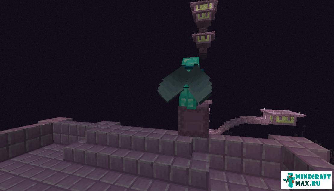 Hogyan készítsünk Elitrákat a Minecraftban Screenshot 2.