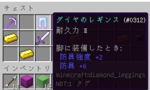 (・∀・)イイネ!!