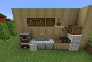 キッチン…