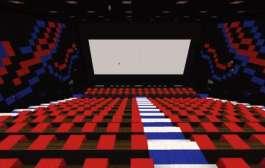 Cine Minecraft