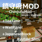 ChinjufuMod +TeaTime [ single / multiple ] Mod