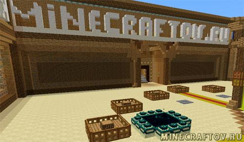 Portal en Ender en Minecraft