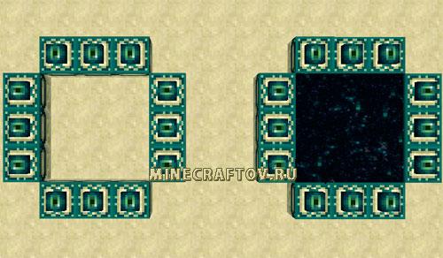 Dos portales en Ender en Minecraft
