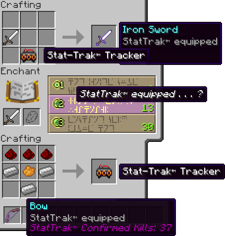 stat-trak-forge-weapons-mod-3