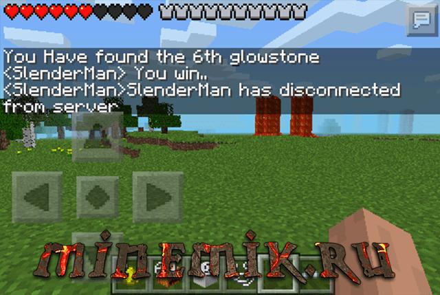 Мод на Слендермена для Minecraft PE