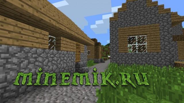 Портированная с PC сована для Minecraft PE