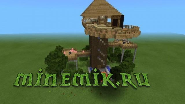 Домик на дереве для Minecraft PE