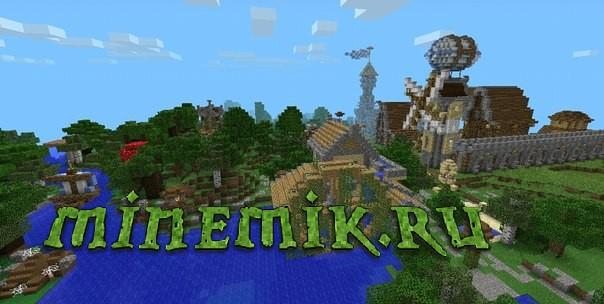 Крутая деревня для Minecraft PE