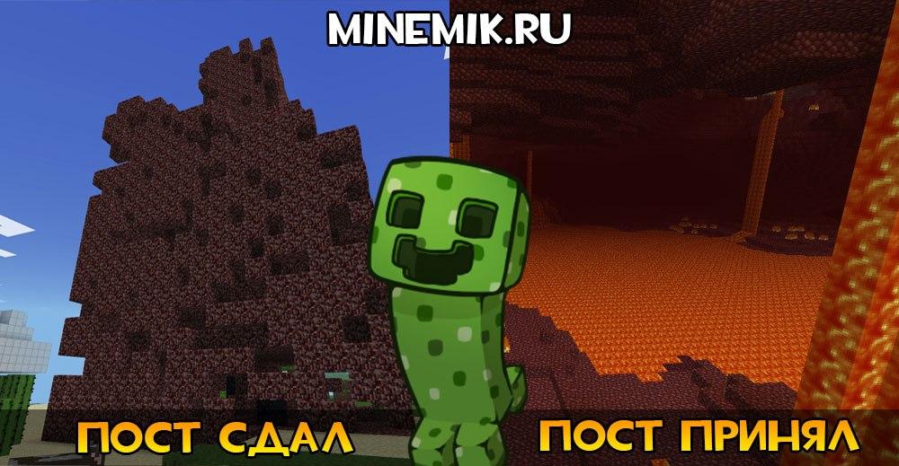 Разработчики Minecraft PE пообещали добавить ад в новой, 0.11 версии!