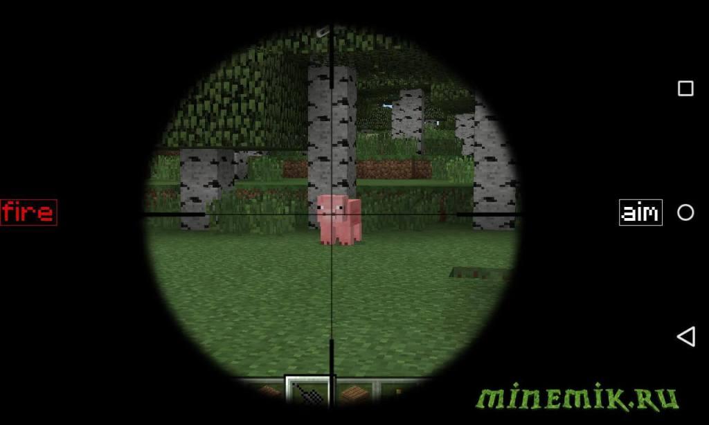DesnoGuns для Minecraft PE