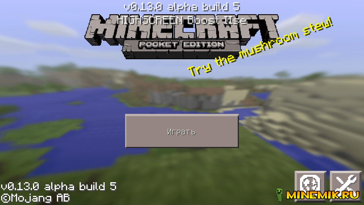 Minecraft PE 0.13.0 build 5