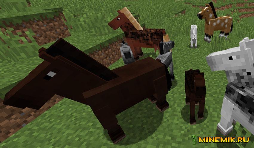 Лошади в майнкрафт пе 0.13.1