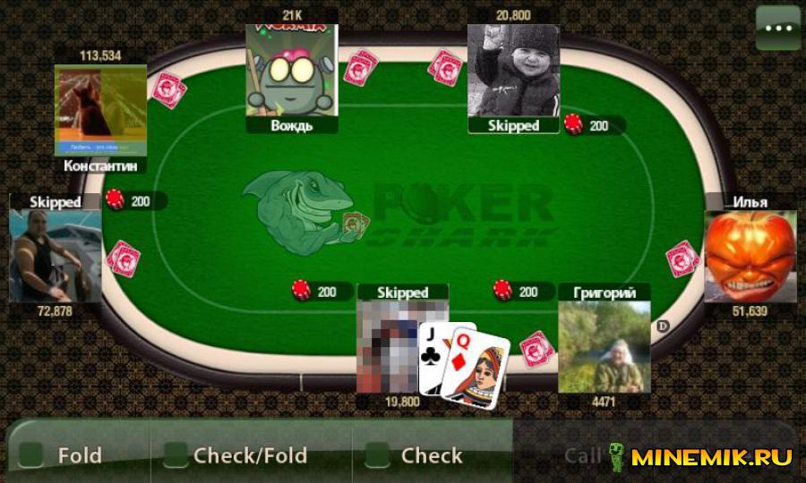 poker-shark
