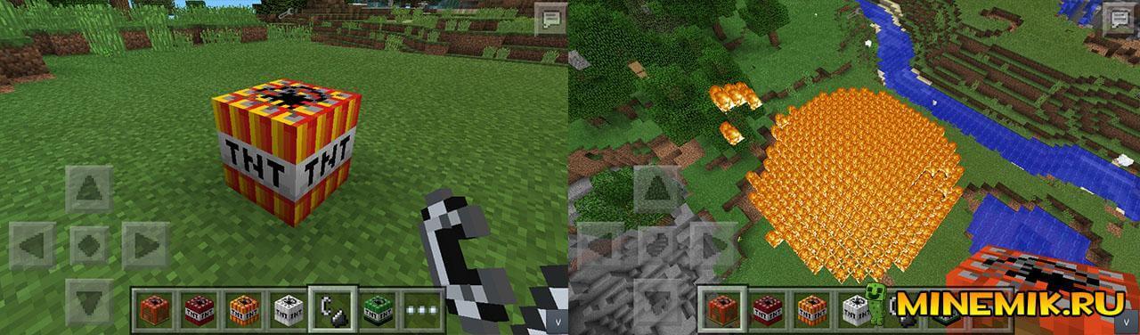 Fire TNT