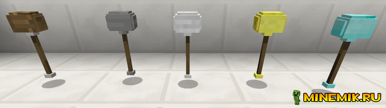HammerTime — мод на молот для minecraft 1.7.10