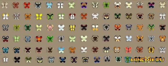 Butterfly Mania — мод на бабочек для minecraft 1.8