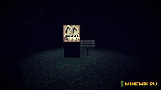 Карта Dark Artifacts для майнкрафт pe