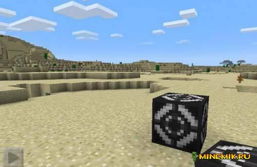 Мод Portal Gun для minecraft PE 0.13