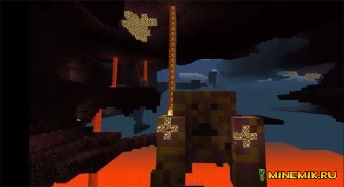 the-blaze-boss-map-screenshoot