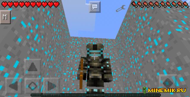 Мод Dead Space для minecraft PE