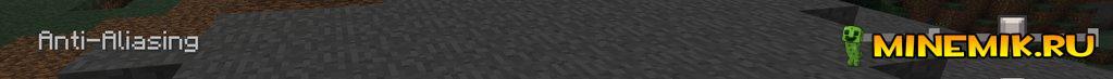 Сглаживание текстур для Win 10 Edition