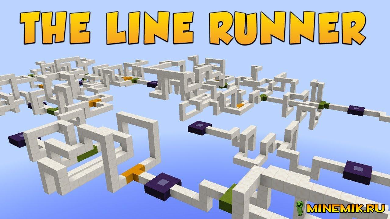 Карта The Line Runner для minecraft PC