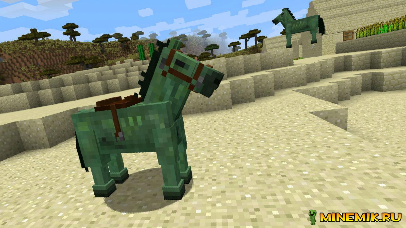 Зомби-лошадь