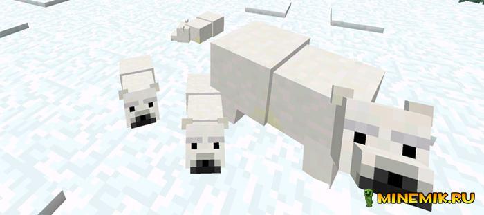 Мод Polar Bear Mod для minecraft PE
