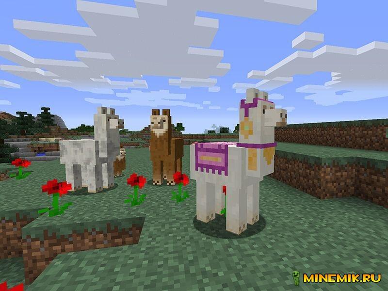 Ламы из Minecraft PC 1.11 могут появиться в майнкрафт 0.17.0