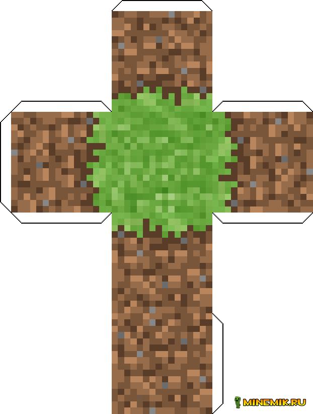 Блок травы из бумаги- схема