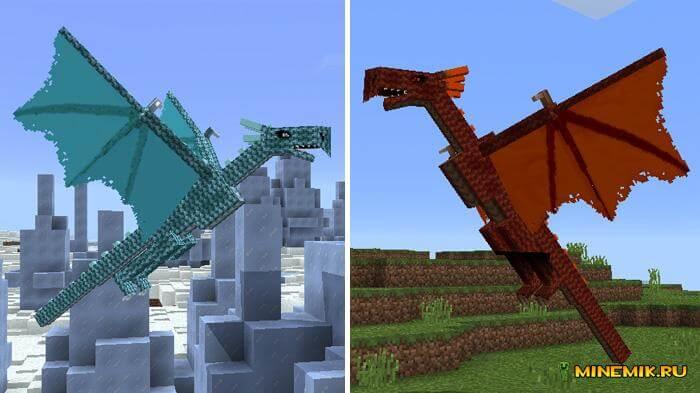 Аддон на драконов для Minecraft PE