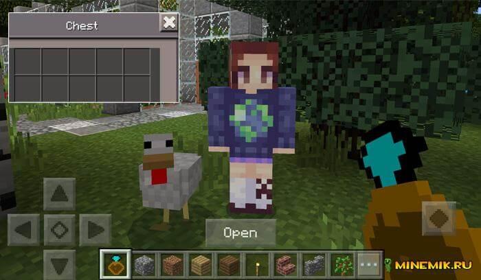 Аддон на подругу для Minecraft PE