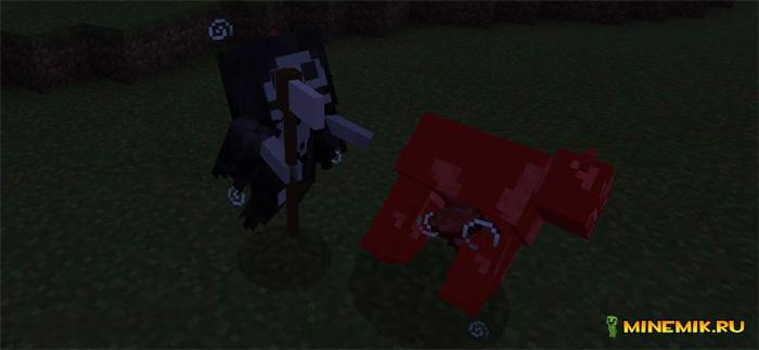 Мрачный жнец Minecraft 1.0