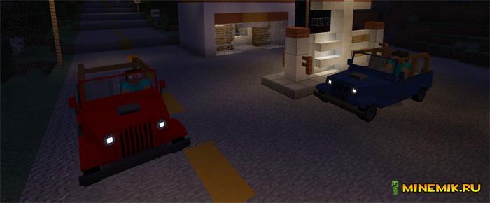 Джипы Minecraft PE 1.0