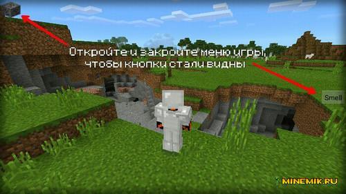 SmellyOres Minecraft PE 0.16.0
