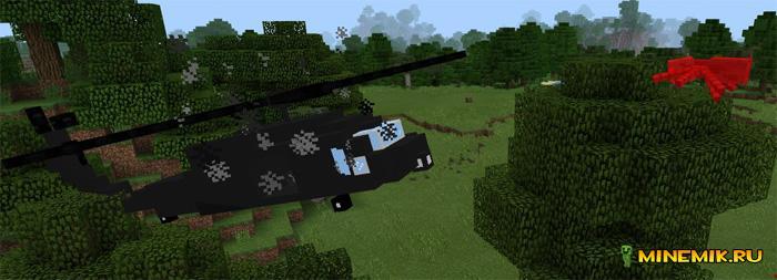"Аддон на вертолёт ""Ястреб"" для Minecraft PE"