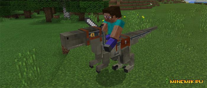 Аддон на синего раптора для Minecraft PE