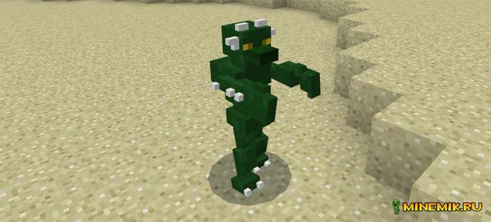 Аддон на чудовищ для Minecraft PE