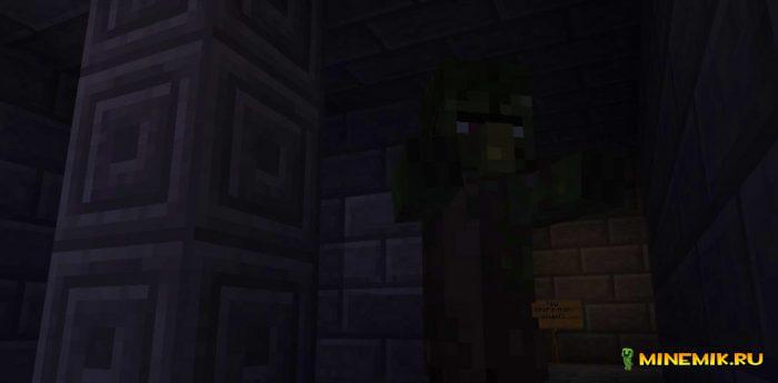 """Карта """"Темные залы 2"""" для Minecraft PE"""