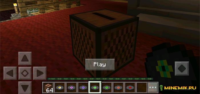 Аддон на музыкальный блок для Minecraft PE