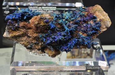 Calcosina de alambre iridiscente