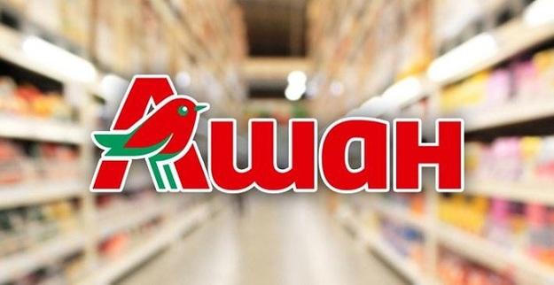 Ашан приобрел сеть гипермаркетов Караван — Минфин