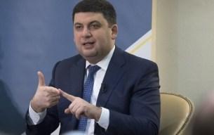 """Результат пошуку зображень за запитом """"премьер-министр Владимир Гройсман сказал в эфире телеканала «Украина»."""""""