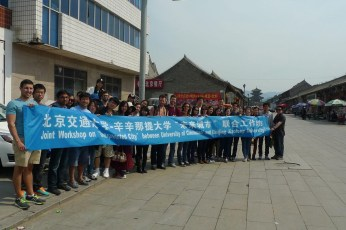 StudyAbroad_China_2014_27